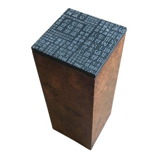 Etched Top Side Table
