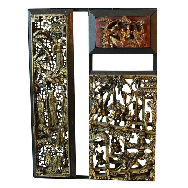 Chinese Window Screen, Wood & Metal - Image 1 of 6