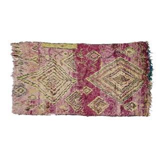 Vintage Moroccan Beni Ourain Rug - 6′4″ × 8′8