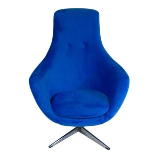 1970s Swivel Egg Chair