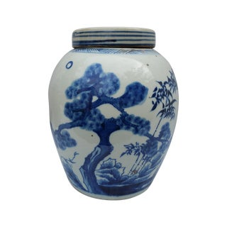 Chinese Blue & White Storage Jars - A Pair