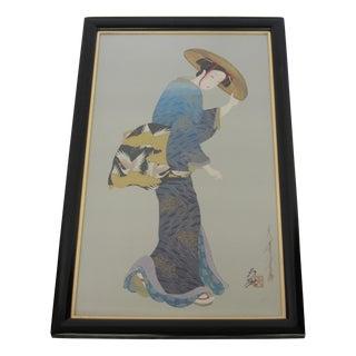 "Otsuka ""Otsu the Maiden"" Framed Lithograph"