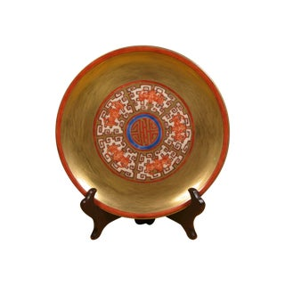 Porcelain Collectible Plate, Early 20th Century