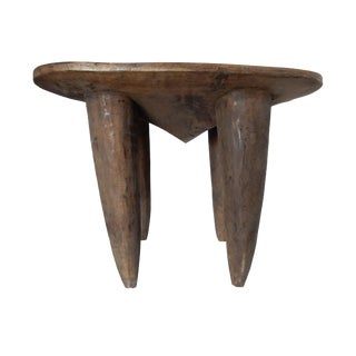 Senufo Ivory Coast Stool or Table