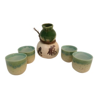 Japanese Green & Beige Sake Set - 5 Pieces