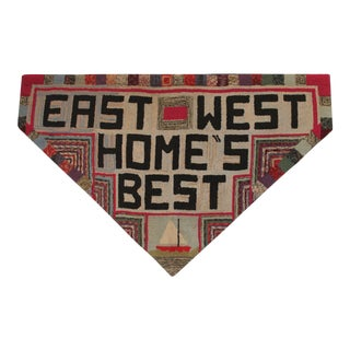 "Hand-Hooked Rug on Mounted Frame ""EAST WEST HOME'S BEST"""