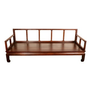 Chinese Style Rosewood Wood Sofa