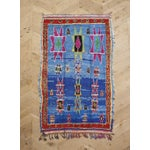 """Image of Blue & Red Boucherouite Rug - 4' 8"""" x 7' 7"""""""