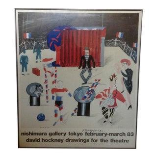 David Hockney French 'Parade' Poster