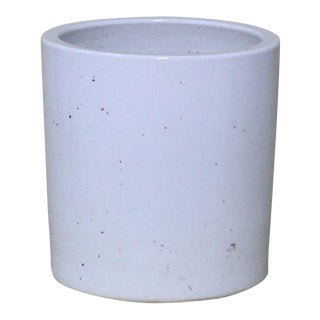 Sarried Ltd White Porcelain Cachepot