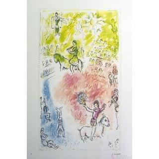 "Marc Chagall ""La Parade"" 1981 Poster"