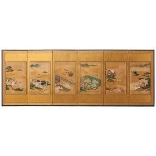 Japanese Edo-Period Byobu Screen