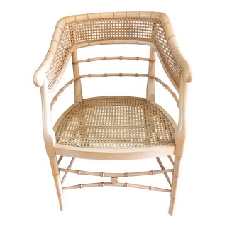 Vintage Chinoiserie Faux Bamboo Cane Armchair