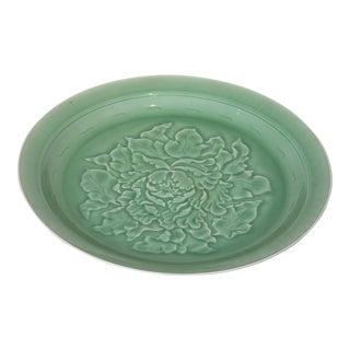 Antique Sarreid LTD Green Glazed Ceramic Charger
