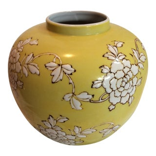 Yellow Floral Chinoiserie Ginger Jar