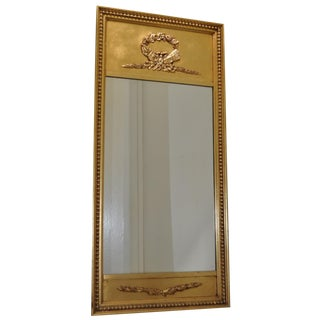 1950s French Provincial Over Mantle Gilded Mirror