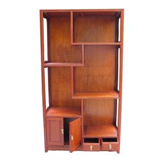 Mid-Century Bespoke Rosewood Bookcase