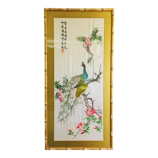 Gold Bamboo Framed Tapestry