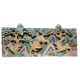 Vintage Relief Foo Dogs Carving Wall Plaque Panel