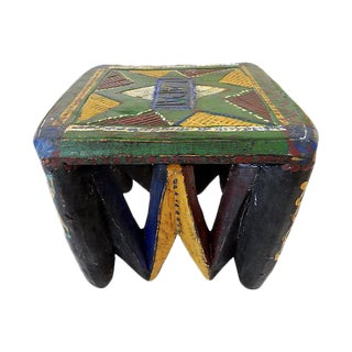 African Old Nupe Low Stool