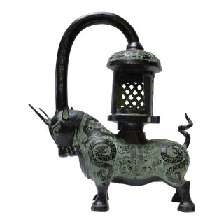 Chinese Green Black Ancient Ox Candle Display Vessel