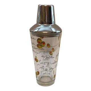 Vintage Olive Motif Cocktail Shaker