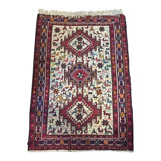 "Afghan Wool Kilim Animal Themed Rug - 3'3"" X 4'9"""