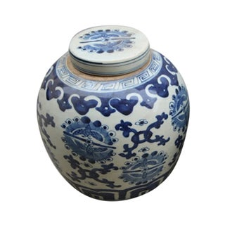 Blue & White Ceramic Jar