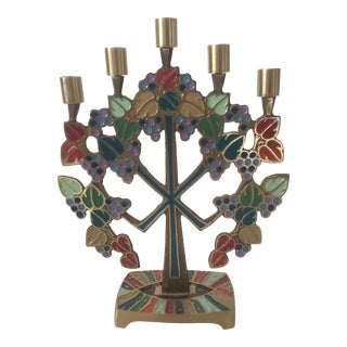 Mid-Century Modern Brass & Enamel Vintage 1971 Grape Vines Candelabra