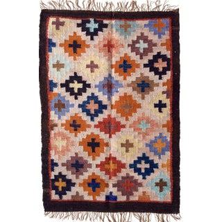 Peruvian Hand Woven Rug - 1′11″ × 2′10″