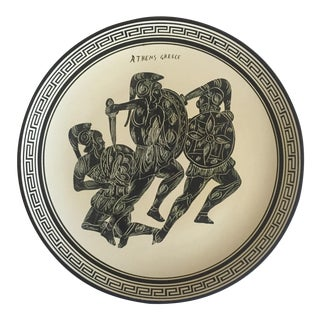 Vintage Grecian Black & White Ceramic Gladiator Wall Plate