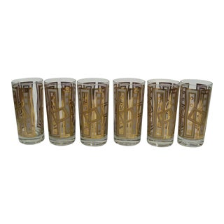 Vintage Metallic Gold Silver & Gray Tumblers - Set of 6