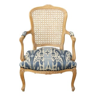 Carved Wood Ikat Bergere Arm Chair From Italy