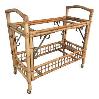 Bamboo & Brass Serving Cart