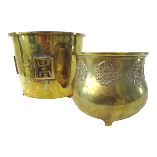 Vintage Chinese Brass Cache Pots - A Pair
