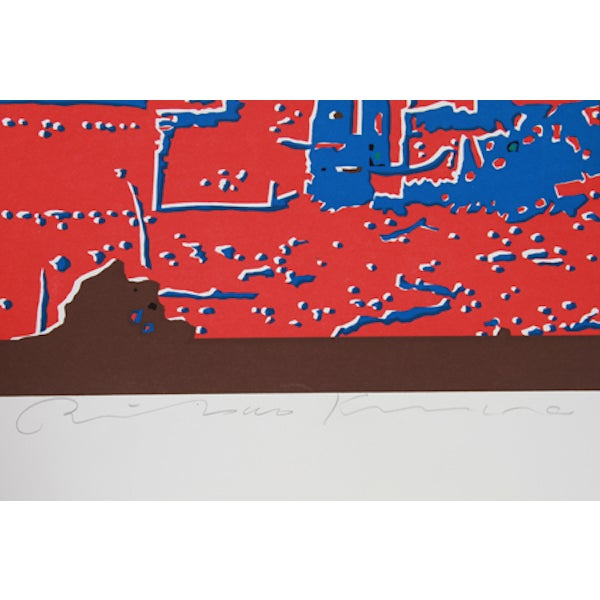 "Risaburo Kimura, ""City 379,"" Serigraph - Image 2 of 2"