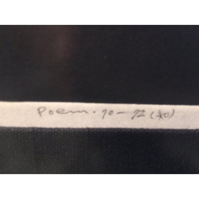 "Haku Maki's Embossed Woodblock Print ""Poem 70-72"" - Image 7 of 8"