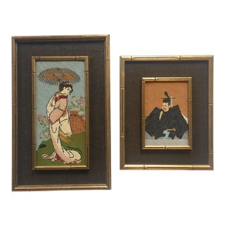 Vintage Framed Japanese Motif Needlepoints - a Pair
