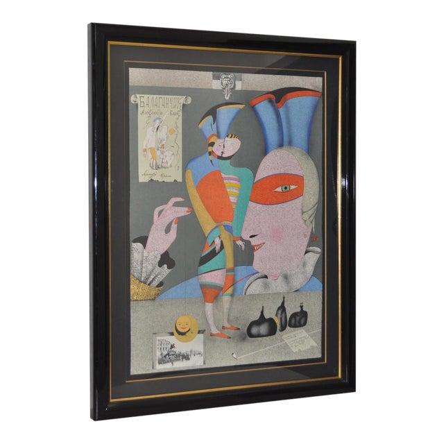 "Mihail Chemiakin ""Cirque Russe"" Lithograph - Image 1 of 10"