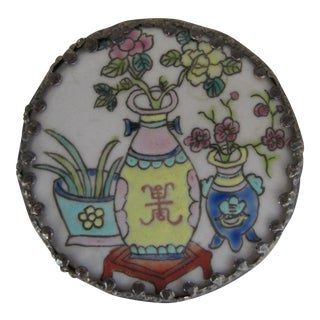 Vintage Chinese Porcelain Round Box
