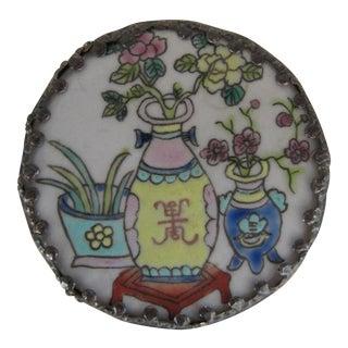 Vintage Chinese Porcelain Round Box