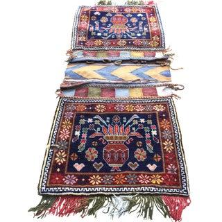 Persian Kilim Saddle Bag - 1′6″ × 3′3″