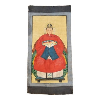 Vintage Chinese Ancestor Painting