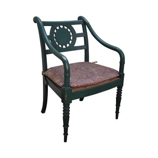 Baker Milling Road French Country Arm Chair