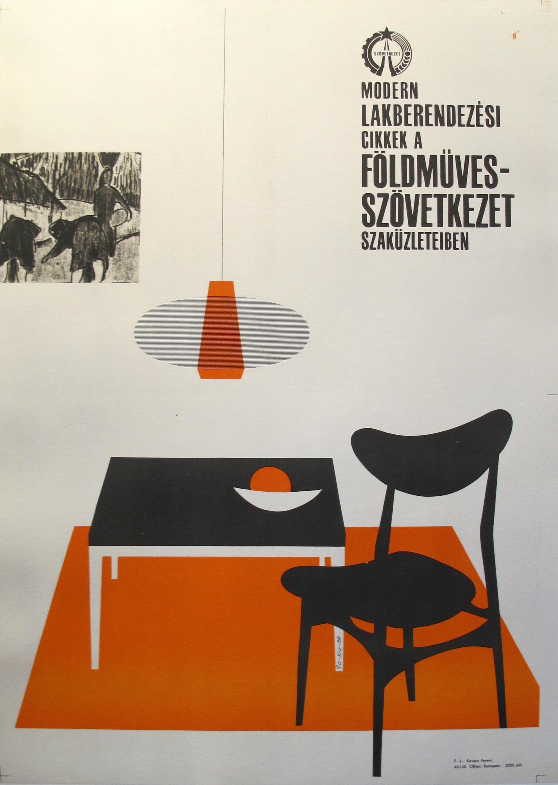 Original Hungarian Swinging 60u0027s Furniture Poster   Image 2 ...