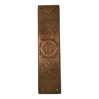 Vintage Door Push Plate