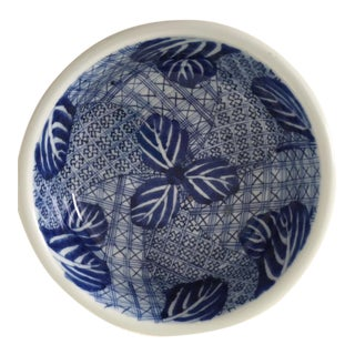 Antique Japanese Blue & WhiteBowl