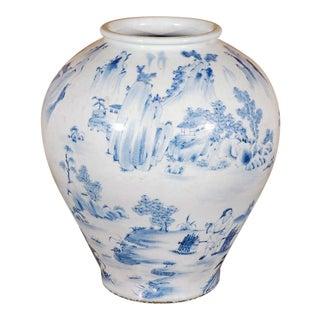 Rare, Korean Vase