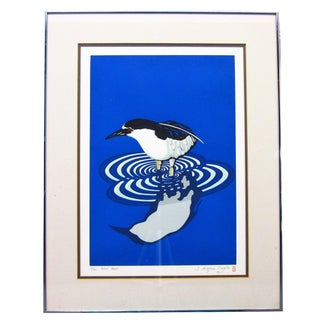"Thomas Hiromn Nagata ""Night Heron"" Print"
