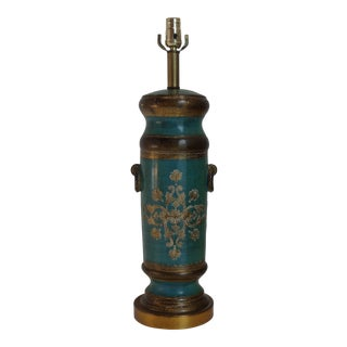 Vintage Florentine Table Lamp